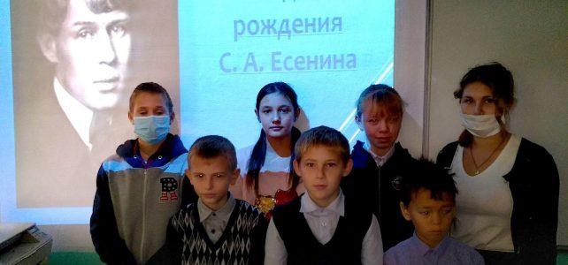 125-летие поэта Сергей Александровича Есенина